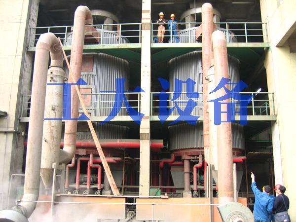 硫化物精矿专用干燥机
