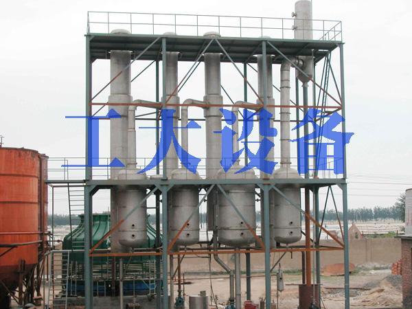 硝酸钠专用蒸发装置