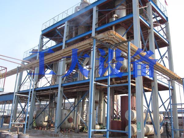 氯化钠专用蒸发结晶装置
