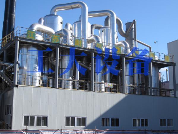 氯化铵专用蒸发装置